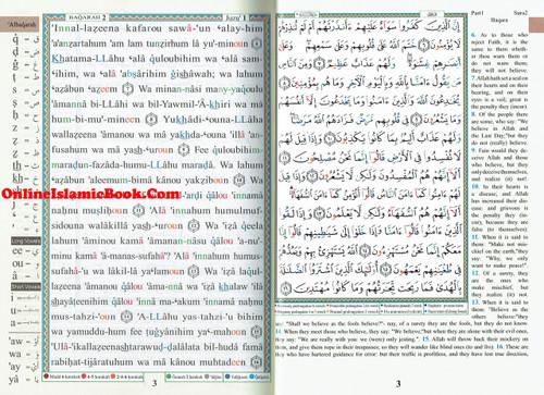 Tajweed Quran with English & Transliteration