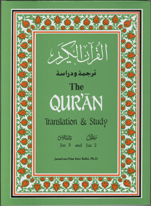 The Quran Translation and Study Juz 2 & 3