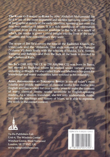 Kitab At-Tabaqat Al-Kabir Volume VII Part 1 The Men of Madina Muhammad ibn Sad