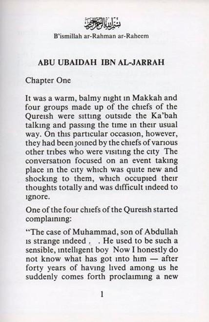 Abu Ubaida ibn al Jarrah (ra) Translated by Sara Saleem