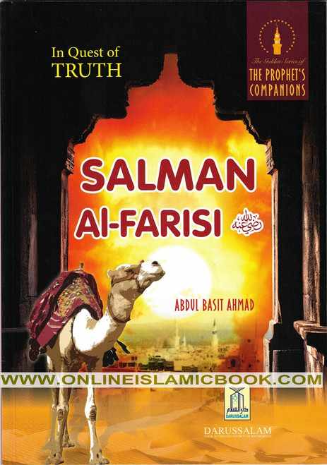 Salman Al Farisi (R) In Quest for Truth