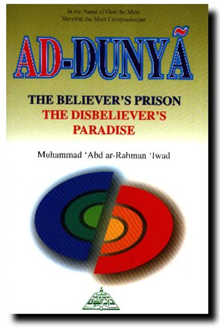 Ad Dunya The Believers Prison The Disbelievers Paradise