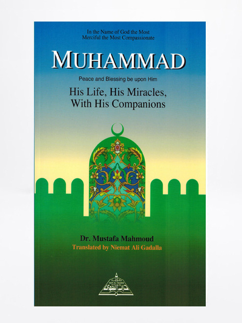 Muhammad ( PBUH ) his life his miracles with his companions
