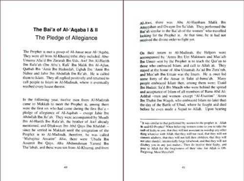 Seerah of Prophet Muhammad 2 Volume Set