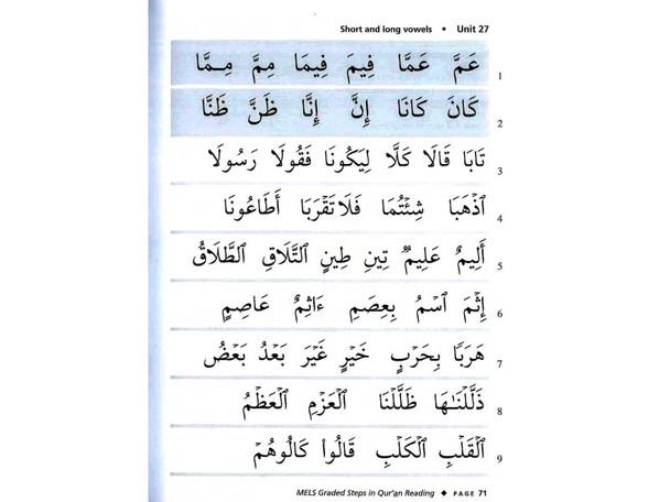 Graded Steps in Quran Reading Teachers & Self Study Edition