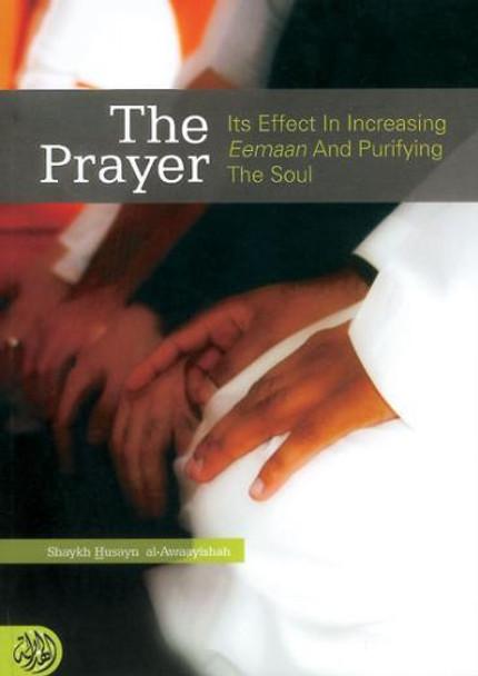 The Prayer Al Hidayaah
