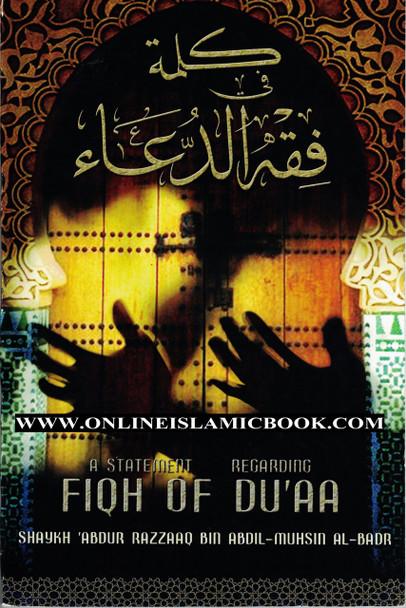 A STATEMENT REGARDING FIQH OF DU'AA