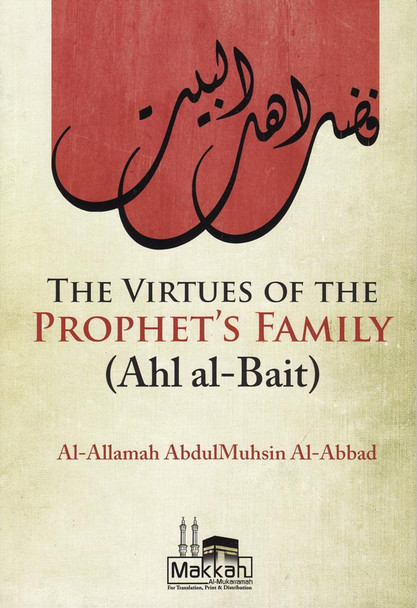 The Virtues of The Family Of the Prophet Ahl Al Bait
