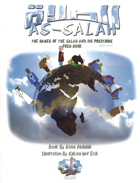 As-salah (The Name of the Salah and Its Positions) (Poem Book)