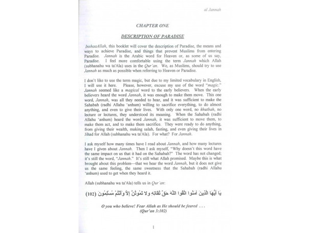 Al Jannah (Paradise) The Promise of Allah