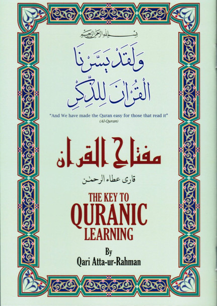 The Key to Quranic Learning