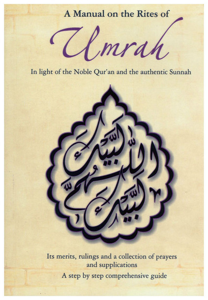 A Manual on the Rites of Umrah