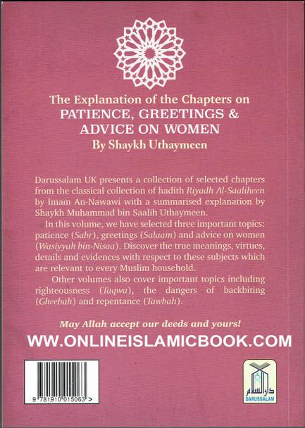 Patience, Greetings & Advice on women شرح رياض الصالحين