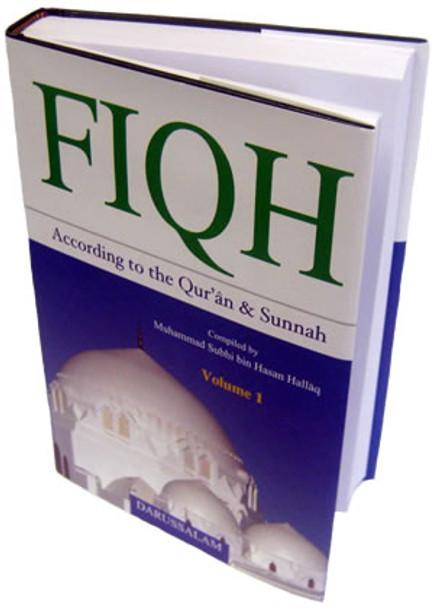 Fiqh According to the Qur'an & Sunnah (Vol. 1) By Muhammad Subhi bin Hasan Hallaq
