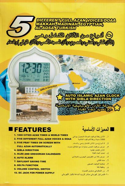 Azan Clock