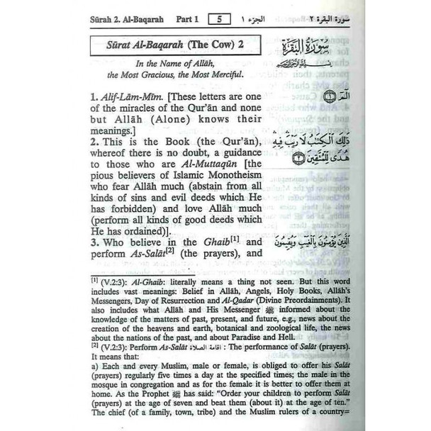 Noble Quran Arb/Eng (Pocket Size SB)