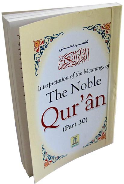 Noble Quran Arb/Eng - Part 30 (Pocket size PB)