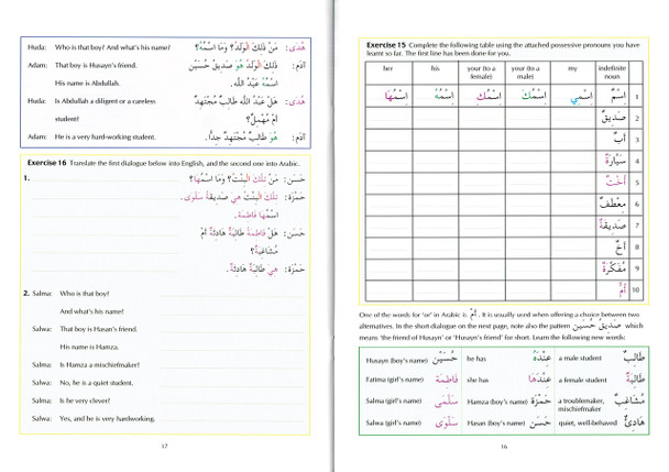 The Key to Arabic: Bk. 2: Fast Track to Reading and Writing Arabic (Paperback)