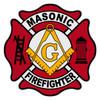 Masonic Firefighter Maltese Cross Decal