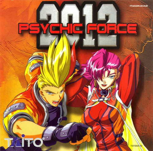 Psychic Force 2012 -GAME ONLY- (Dreamcast)