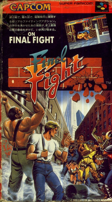 Final Fight COMPLETE IN BOX -JP IMPORT- (Super Famicom)