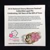 2016 National Cherry Blossom Festival Lapel Pin