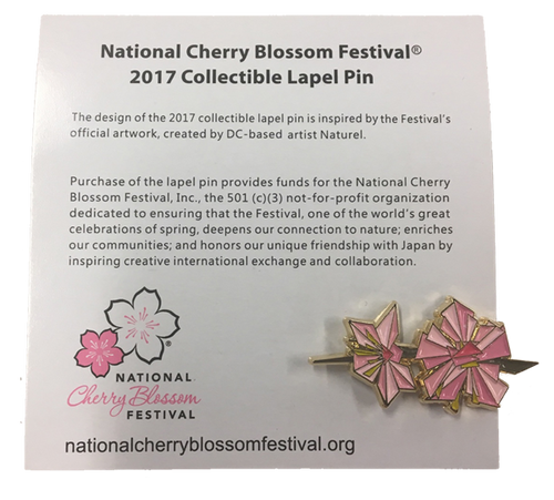 2017 National Cherry Blossom Lapel Pin