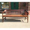 F18041 - Antique Birch Office or Waiting Room Bench
