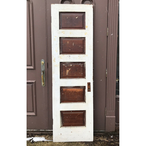 "D18017 - Antique Pine Five Raised Horizontal Panel Interior Door 23-3/4"" x 79-3/4"""
