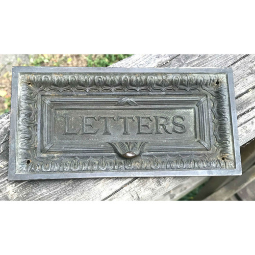 H17007 - Antique Beaux Arts Style Mail Slot