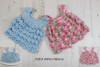 Crochet Pattern #20