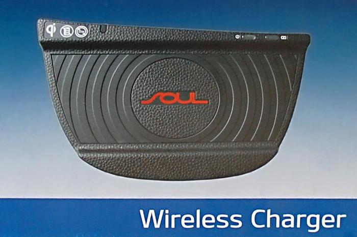 Kia Soul Wireless Charger