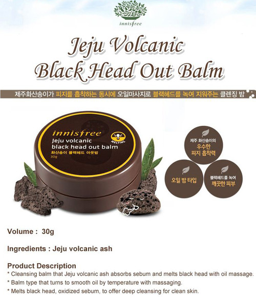 Image result for jeju volcanic blackhead out balm