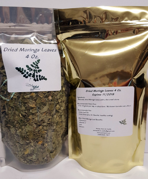 Dried Loose Moringa Leaves (16 Oz)