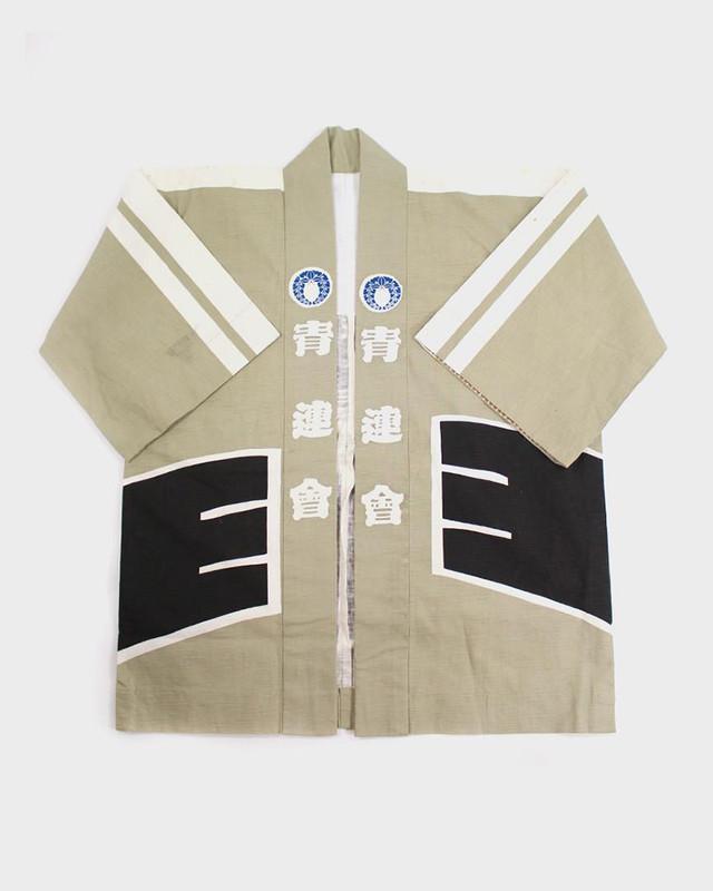 Vintage Happi Jacket, Seirenkai