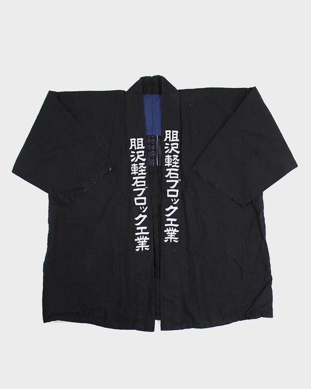Vintage Happi Jacket, Tanzawa
