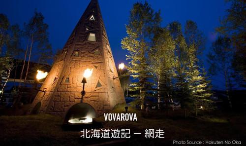 VOVAROVA | 北海道遊記 - 網走