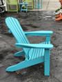 Adirondack Chair Aruba Blue