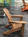 Adirondack Chair Antique Mahogany