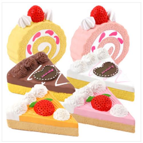 Latex Cake Toy