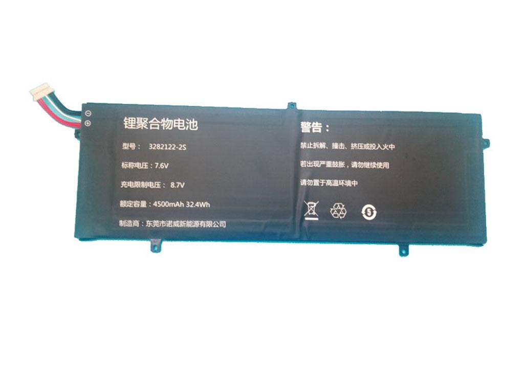 3282122-2s-7.6v-4500mah-32.4wh-xiaoma-1-.jpg