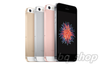 Apple iPhone SE iOS 9 8MP Unlocked Smart Phone