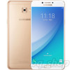 "Samsung Galaxy C7 Pro C7010 5.7"" 16MP 64GB 4GB RAM Android Phone"