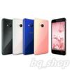 "HTC U Play 16MP 64GB 5.2"" 4GB Ram Android Unlocked Phone"