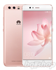 "Huawei P10 5.1"" Octa-core 20MP 4GB RAM Android Phone"