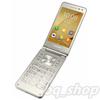 "Samsung Galaxy Folder 2 G1600 3.8"" Gold 16GB Dual Sim Android Phone"