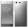 Sony Xperia XZ Premium G8142 64GB 4GB RAM Octa-core Android Phone