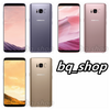 "Samsung Galaxy S8 G9500 Dual Sim 64GB 4GB RAM 5.8"" Android"
