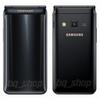"Samsung Galaxy Folder 2 G165 3.8"" Black 16GB 2GB Android Phone"