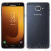 "Samsung Galaxy J7 Max G615F 32GB 5.7"" Dual SIM 4GB RAM Android Phone"
